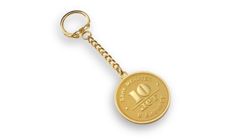 Schlüsselanhänger aus geprägtem Metall